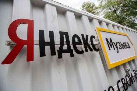 Названы самые популярные поисковые запросы в «Яндекс»