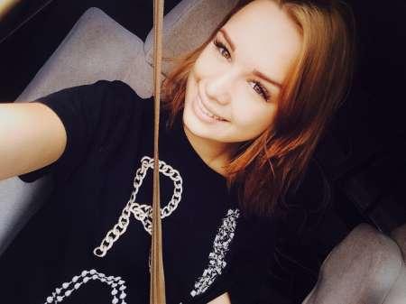 Диана Шурыгина опубликовала интимное фото с женихом