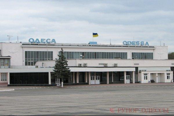 В Одессе неизвестные сообщили о минировании аэропорта