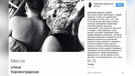 Брошенная любовница пластического хирурга опубликовала в Instagram их интимные фото