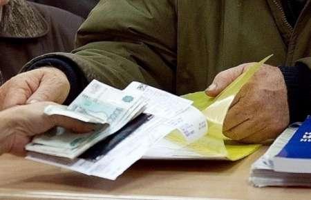 Доплата к пенсии за детей, рожденных до 1990 года: кому положены, как оформить прибавку
