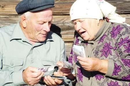 Повышение пенсий в России 2017: для доведения пенсий до прожиточного минимума ПФ направит 10 млрд рублей