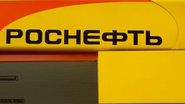 СМИ сообщают о задержании главы «дочки» «Роснефти»