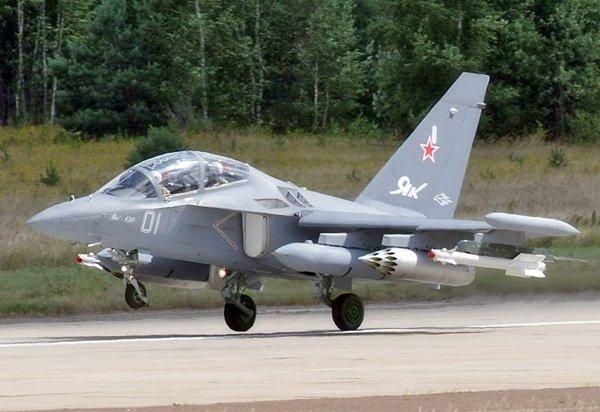 Названа вероятная причина крушения учебно-боевого самолета ЯК-130