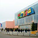 В Котельниках прошла эвакуация крупнейшего торгового центра в Европе