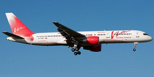 В Москве в аэропорту Домодедово отложили 14 рейсов «ВИМ-Авиа»