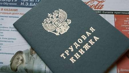 Самые высокооплачиваемые профессии в России в 2017 году