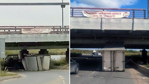 Три газели врезались в мост с надписью «Газель не пройдет» в Петербурге