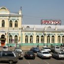 Две школьницы пропали без вести в Чунском районе Иркутской области