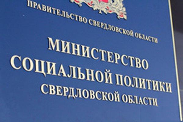 Власти не хотят возвращать детей жительнице Урала, удалившей себе грудь