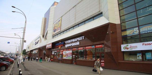 В Кемерово из ТРЦ