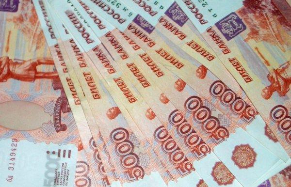 Суд объявил банкротом краснодарский банк «Крыловский»