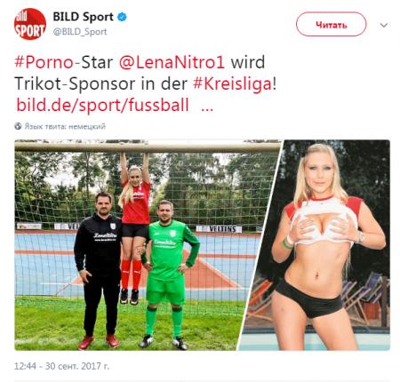 Немецкая порноактриса Лена Нитро стала титульным спонсором футбольного клуба