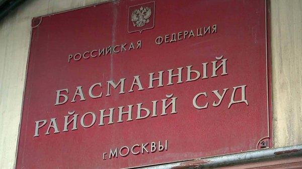 Суд оставил фигуранта дела о несанкционированной акции в Москве под арестом