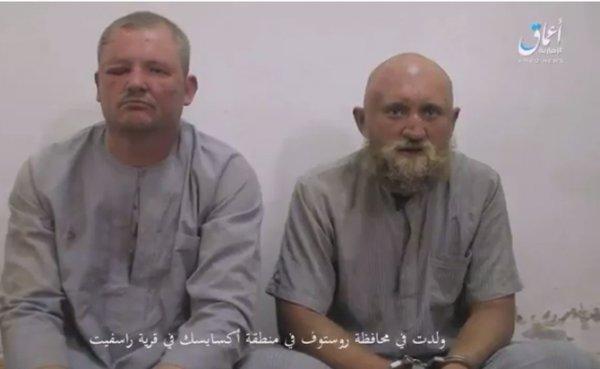«Боевое братство» обещает помочь попавшему в плен ИГИЛ россиянину