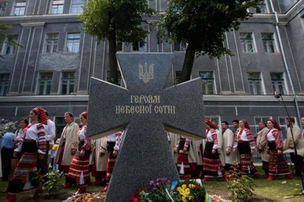 В Киеве разрушили памятник погибшим участникам «Евромайдана»