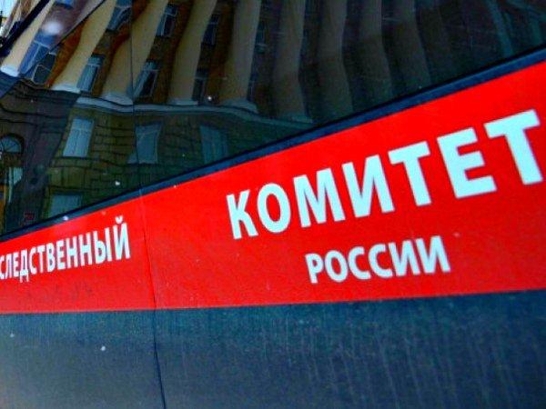 В Сети появилось первое видео с места расстрела бизнесмена в Москве