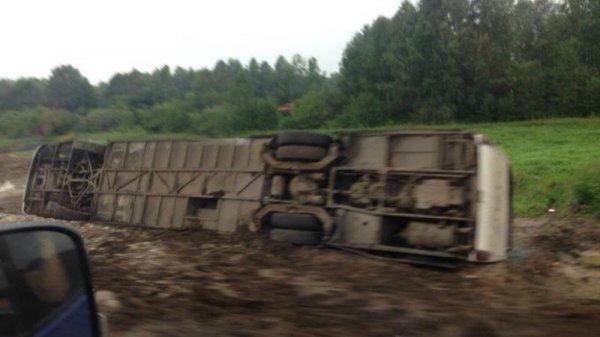 Названа причина ДТП с пассажирским автобусом в Московской области