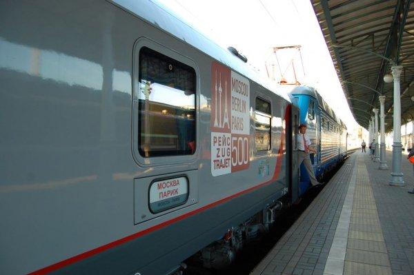 Проезд «Москва-Париж» задержали в Польше из-за циклона «Ксавье»