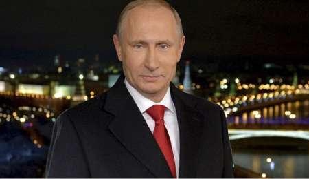 День рождения Владимира Путина: что подарили, кто поздравил