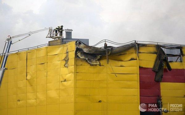 В Москве ликвидируют последствия пожара в ТЦ