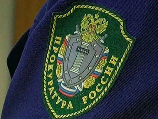 Прокуратура РФ подозревает произведение «Незнайка на Луне» в экстремизме
