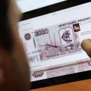 Новые банкноты в 200 и 2000 рублей презентуют 12 октября