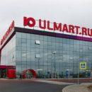 У совладельцев «Юлмарт» провели обыски из-за крупного кредита