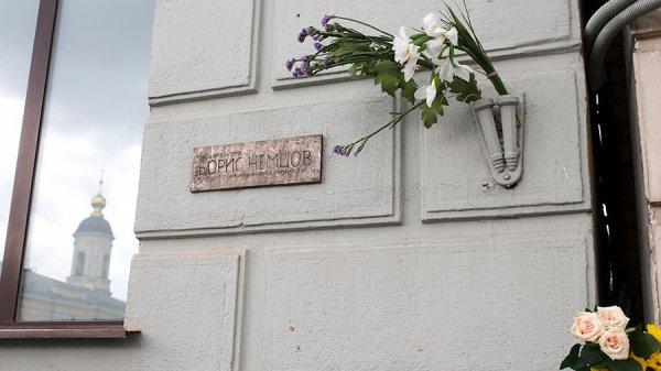Мемориальную доску Немцову в центре Москвы опять демонтировали активисты движения SERB