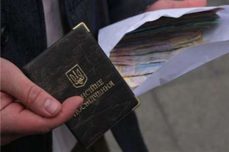 Перерасчет пенсий в Украине с 11 октября 2017: кому и на сколько поднимут