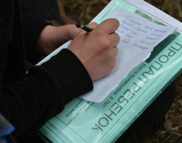 Пропавшую в Красноярском крае школьницу нашли мертвой спустя год
