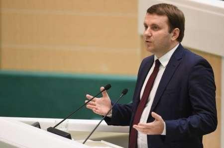 Курса рубля 2017: МЭР не ожидает существенного снижения курса руля до конца года
