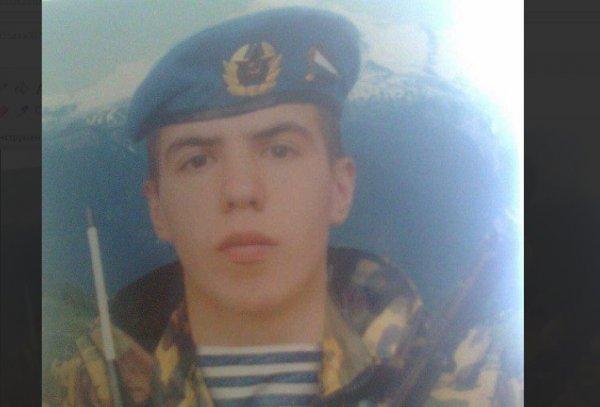 В Казани похоронили военного, погибшего от пули снайпера в Сирии