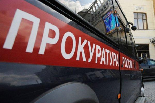 Директор дома-интерната в Ярославле заставляла воспитанников пить мочу