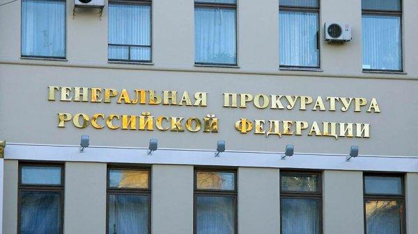 Генпрокуратура выявила нового миллиардера – полковника МВД
