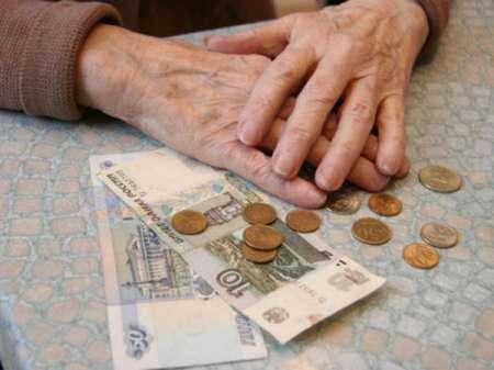 Индексация пенсий в России: в 2018 году пенсии проиндексируют выше уровня инфляции