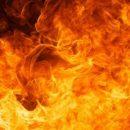 В результате пожара на Ставрополье погибли 4 человека