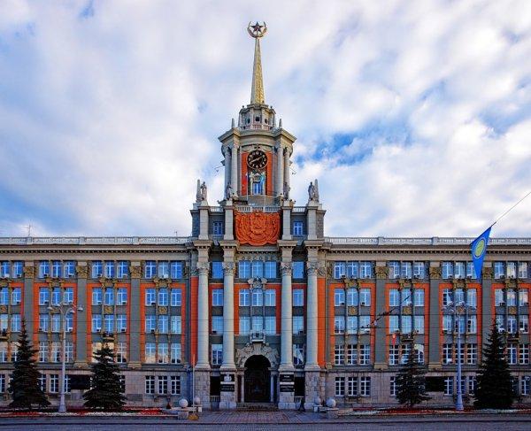 Здание администрации Екатеринбурга эвакуировали из-за угрозы минирования