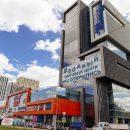 В Москве эвакуировали ТЦ из-за угрозы взрыва