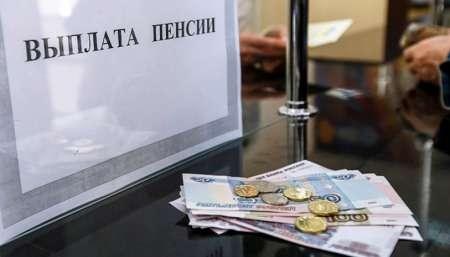 Как увеличить размер пенсии: ПФР сообщил о способе увеличения пенсии