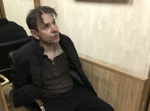Нашли дневник напавшего на журналистку «Эхо Москвы»