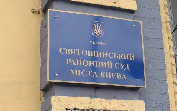 Украинские националисты забаррикадировались в здании суда