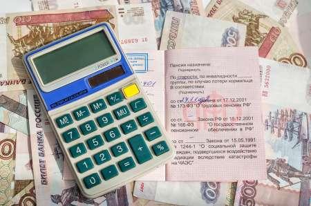 Индексация пенсий работающим пенсионерам: когда и на сколько пересчитают пенсии