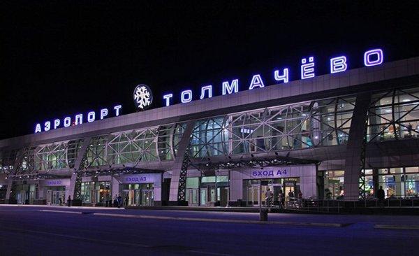 В Новосибирске эвакуировали аэропорт и автовокзал из-за угрозы взрыва