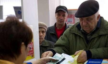 Индексация пенсий работающим пенсионерам: будет ли индексация в 2018 году