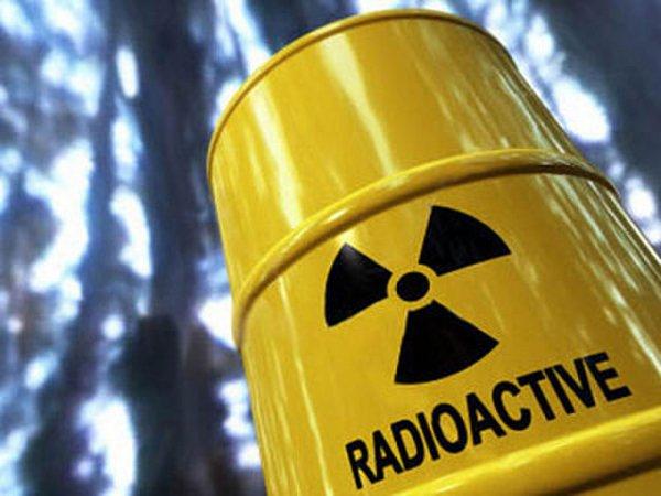 В центре Перми зафиксировали таинственное радиационное пятно