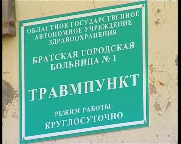 Агрессивный пациент избил нейрохирурга в Иркутской области