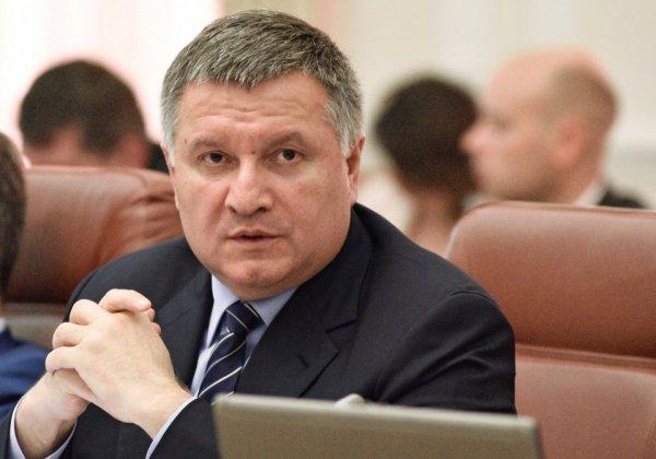 На Украине задержан сын главы МВД Авакова