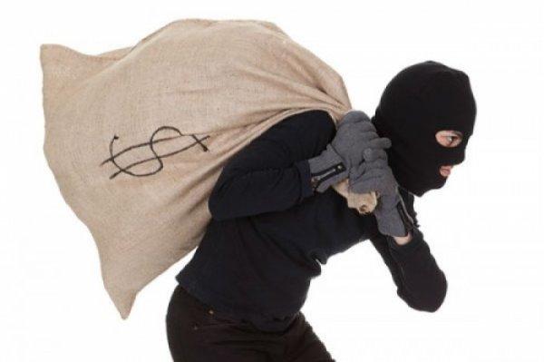 В Москве разыскивают преступника за попытку ограбить банк