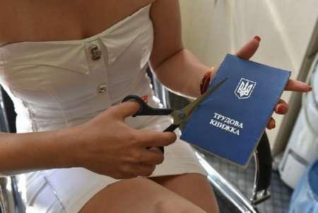 Электронные трудовые книжки появятся в России не ранее 2019 года
